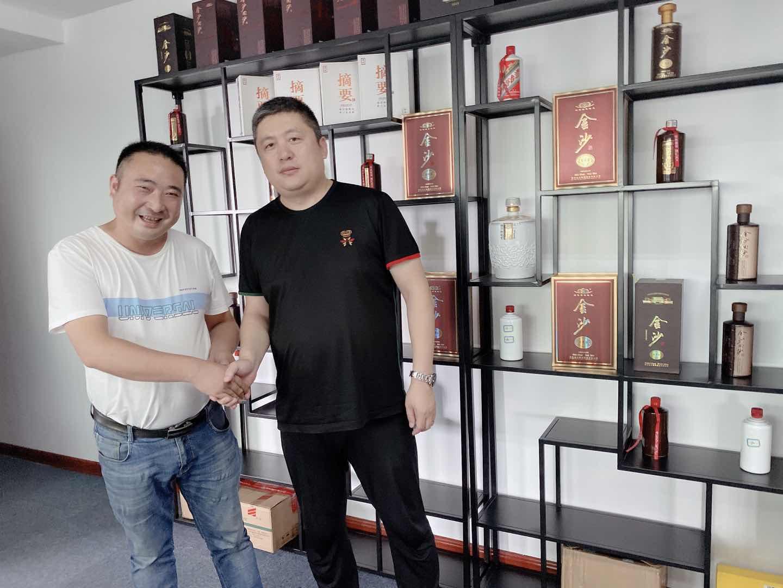 贵州金沙酒业通过百度平台找到上海创富戒赌这么难公司